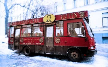 Экскурсия на Трамвае 302-БИС «Булгаков и его эпоха» для двоих
