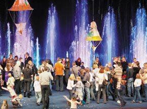 где купить Цирк танцующих фонтанов дешево