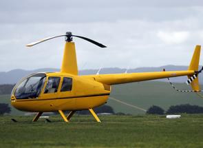 Подарочный сертификат прогулка на вертолете Robinson R-44 светильник подвесной eglo 92888